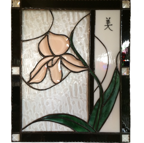 "GLASS ORCHID BEVEL Stained Glass Panel. ""Beauty"" Chinese Symbol. Catteleya. Made in Hawaii."