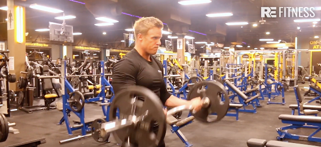HOW TO DO AN  EZ BAR BICEP CURL