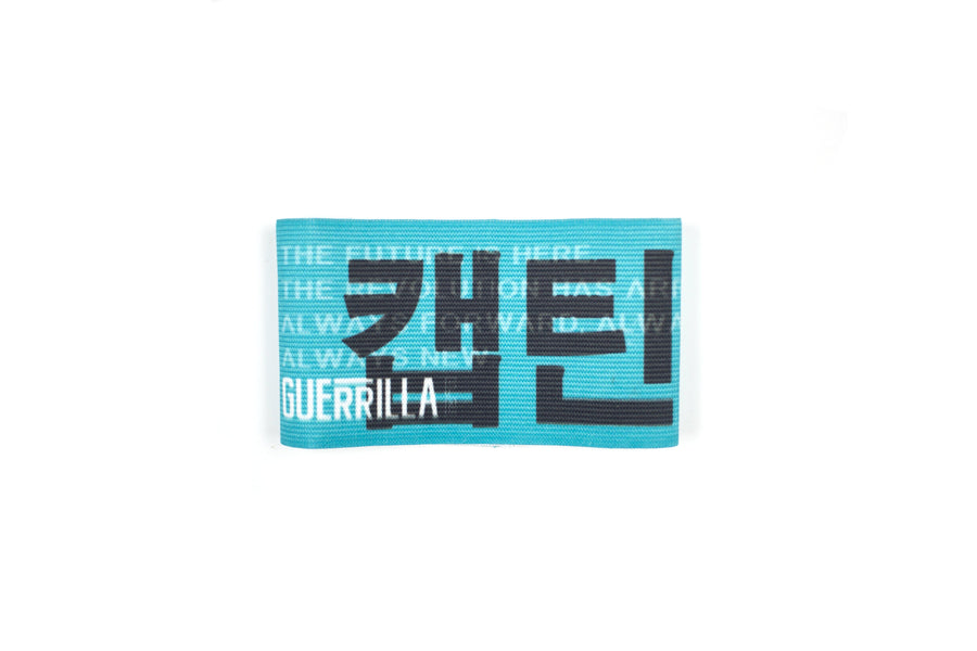 GUERRILLA FC X FORWARD CAPTAIN'S ARMBAND