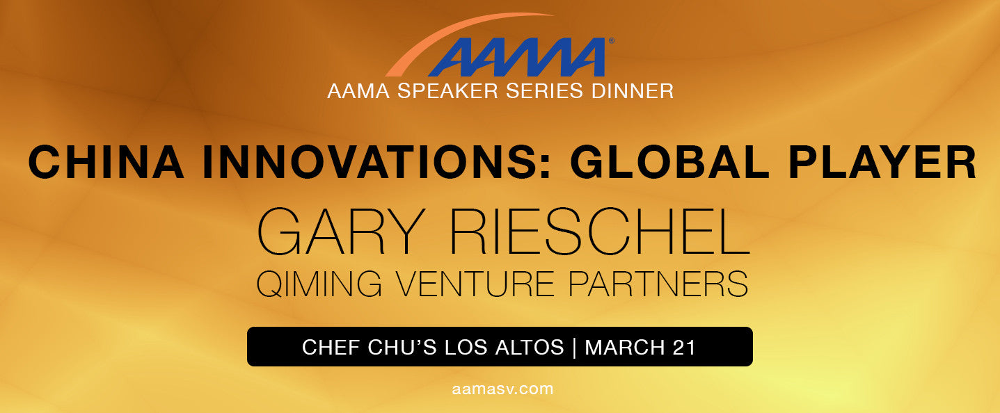 AAMA SPEAKER SERIES DINNER WITH GARY RIESCHEL
