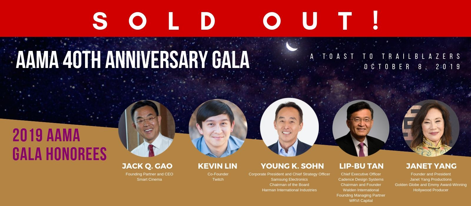 AAMA 40th Anniversary Gala - October 8, 2019