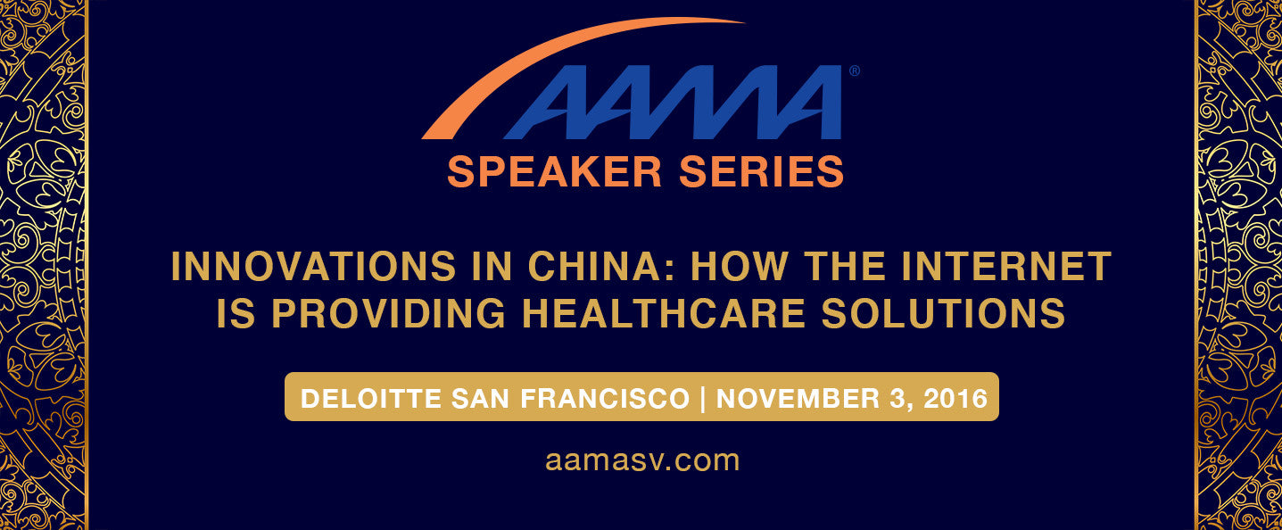 AAMA SPEAKER SERIES | INTERNET LEADS TO HEALTHCARE SOLUTIONS?