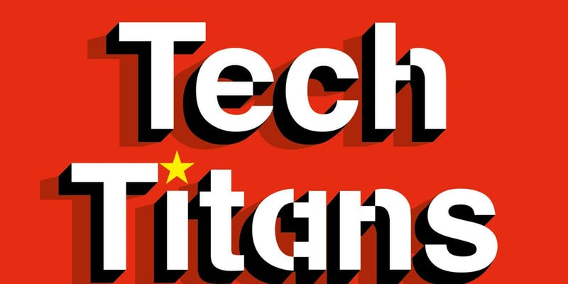 AAMA + Silicon Dragon SF 2019: Tech Titans of China on September 27