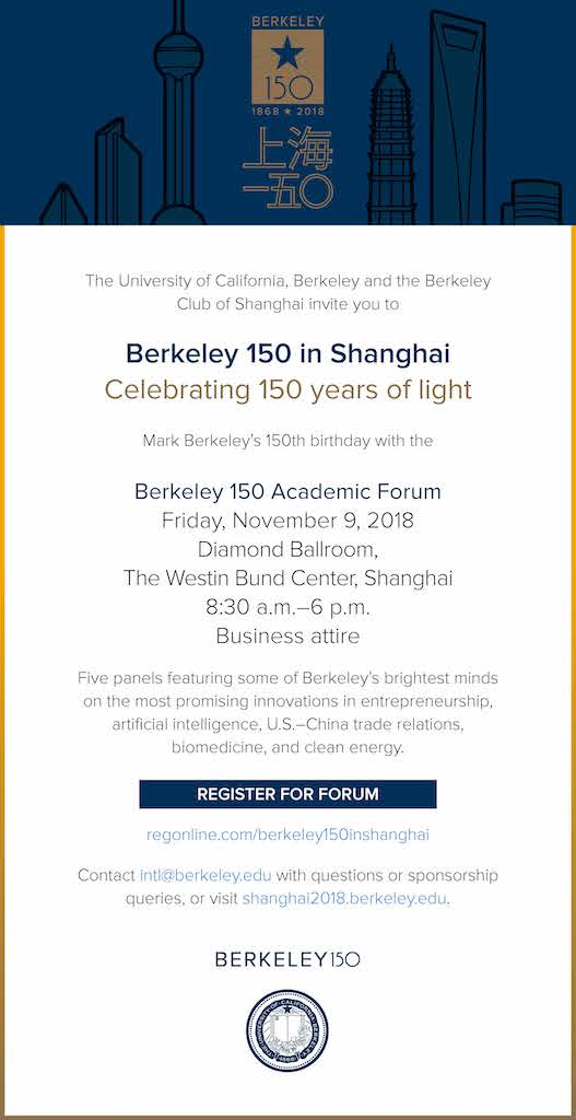 Berkeley 150 Academic Forum - Shanghai, November 9, 2018