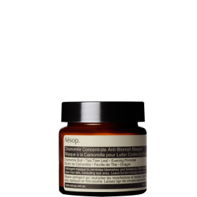 Chamomile Concentrate Anti-Blemish Masque