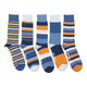 Men's Blue & Orange Stripes Lost Sock Laundry Box™