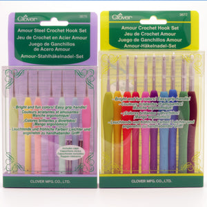 Clover - Amour Crochet Hook Set (without case)