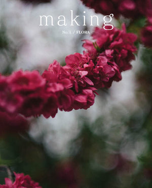 Making No. 1: Flora by Madder