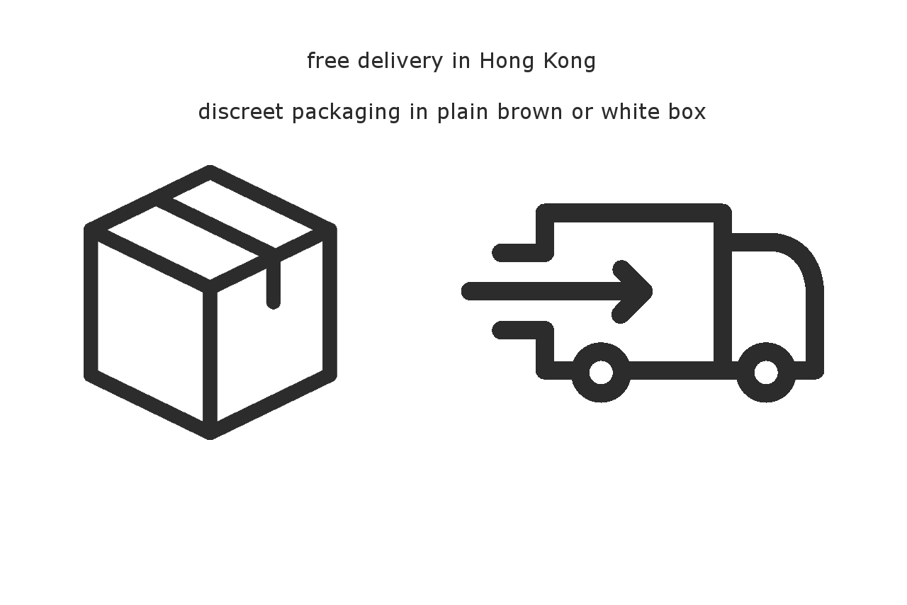 postage and packaging icon, delivery details, discreet packaging