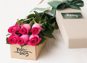6 Bright Pink Roses Gift Box - Roses Only