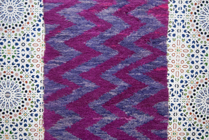 Afaw azilal rug , tapis berbere , moroccan rugs ,tapis marocain , berber teppich - HammoudRugs