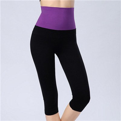 Women's Apparel - High Waist - Knee Length Yoga Pants