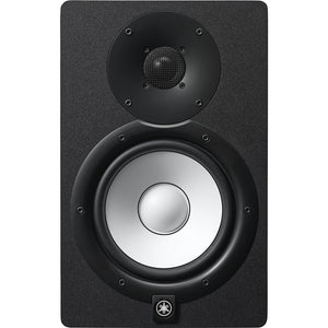 "YAMAHA HS7/HS7W 7"" ACTIVE STUDIO MONITOR (EACH) 