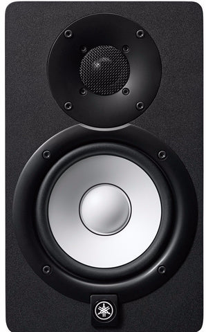 "YAMAHA HS5/HS5W 5"" ACTIVE STUDIO MONITOR (EACH) 