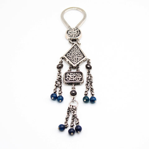 Pure Silver Keychain with Arabic Calligraphy