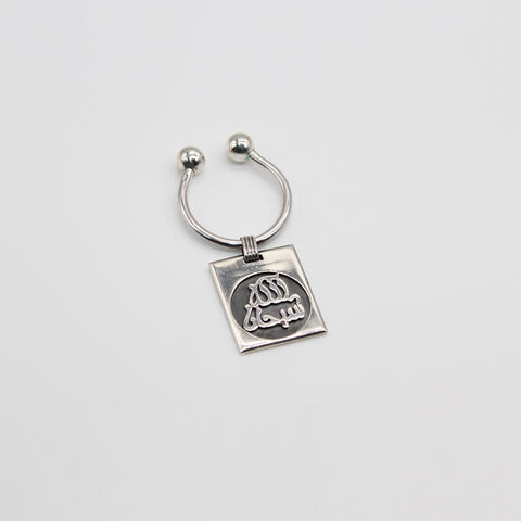 Pure Silver Keychain with Calligraphy