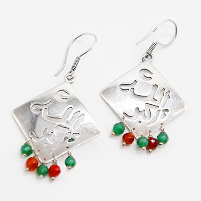 Pure Silver Earrings Diamond Shape with Dangling Stones and Calligraphy