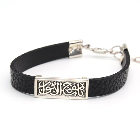 Bracelet Leather with Pure Silver and Calligraphy