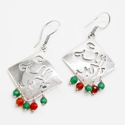 Arabian Jewellery Silver Earrings Dangling Stones and Calligraphy