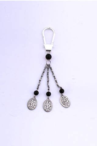 Pure Silver Keychain with Dandling Calligraphy and Stone