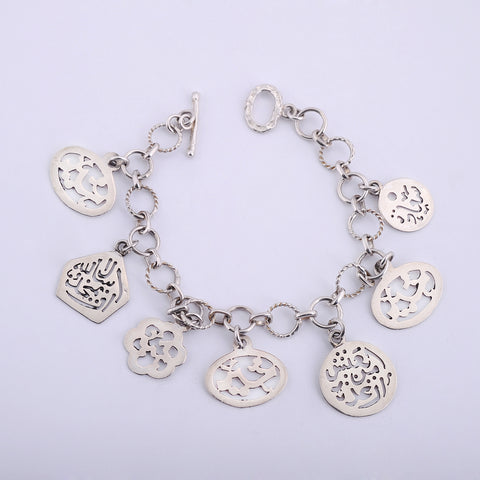 Arabian Jewellery Silver Bracelet with Dangling Pendants