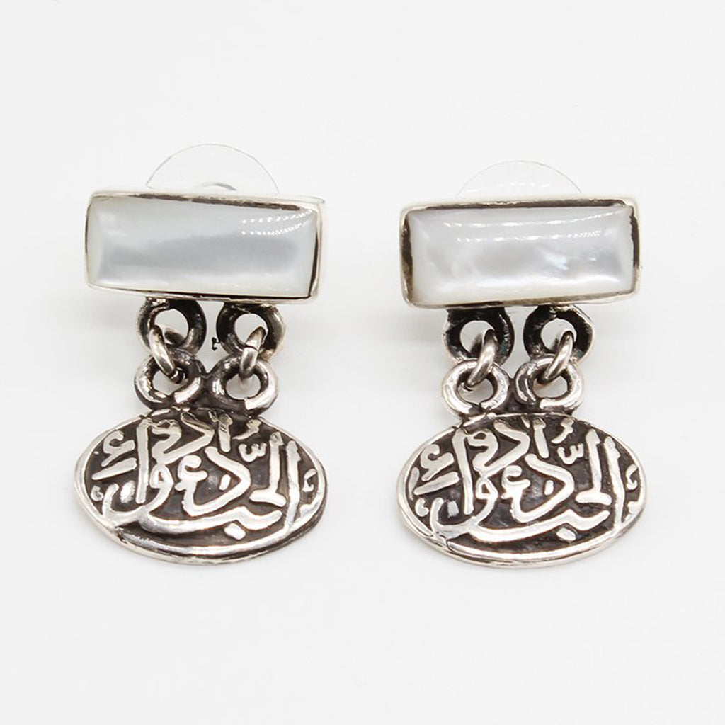 Silver Earrings with Mother of Pearl in Abu Dhabi