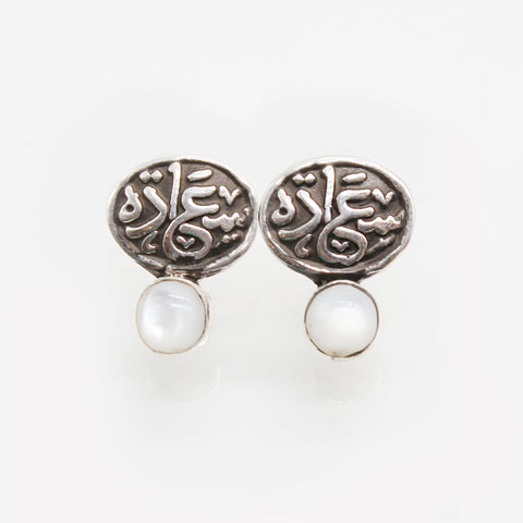 Pure Silver Earrings Stud Calligraphy Happiness