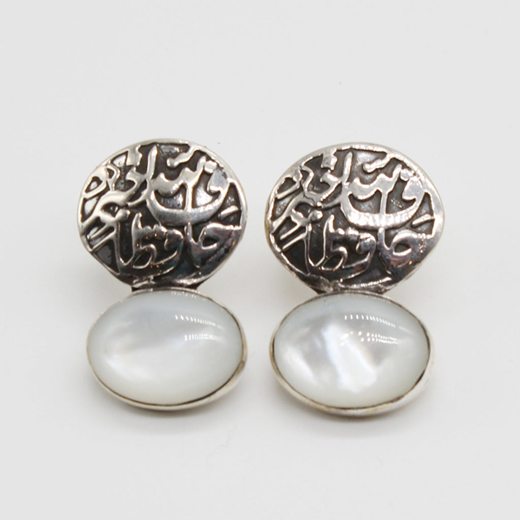 Pure Silver Earrings Stud Calligraphy with Mother of pearl