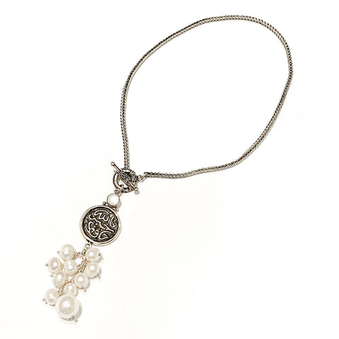 Arabian Jewellery Silver Necklace with Calligraphy and Pearls
