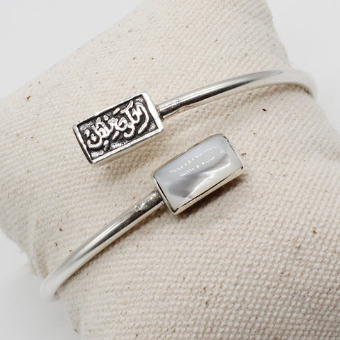 Arabian Jewellery Silver Bangle with Mother of Pearl Square