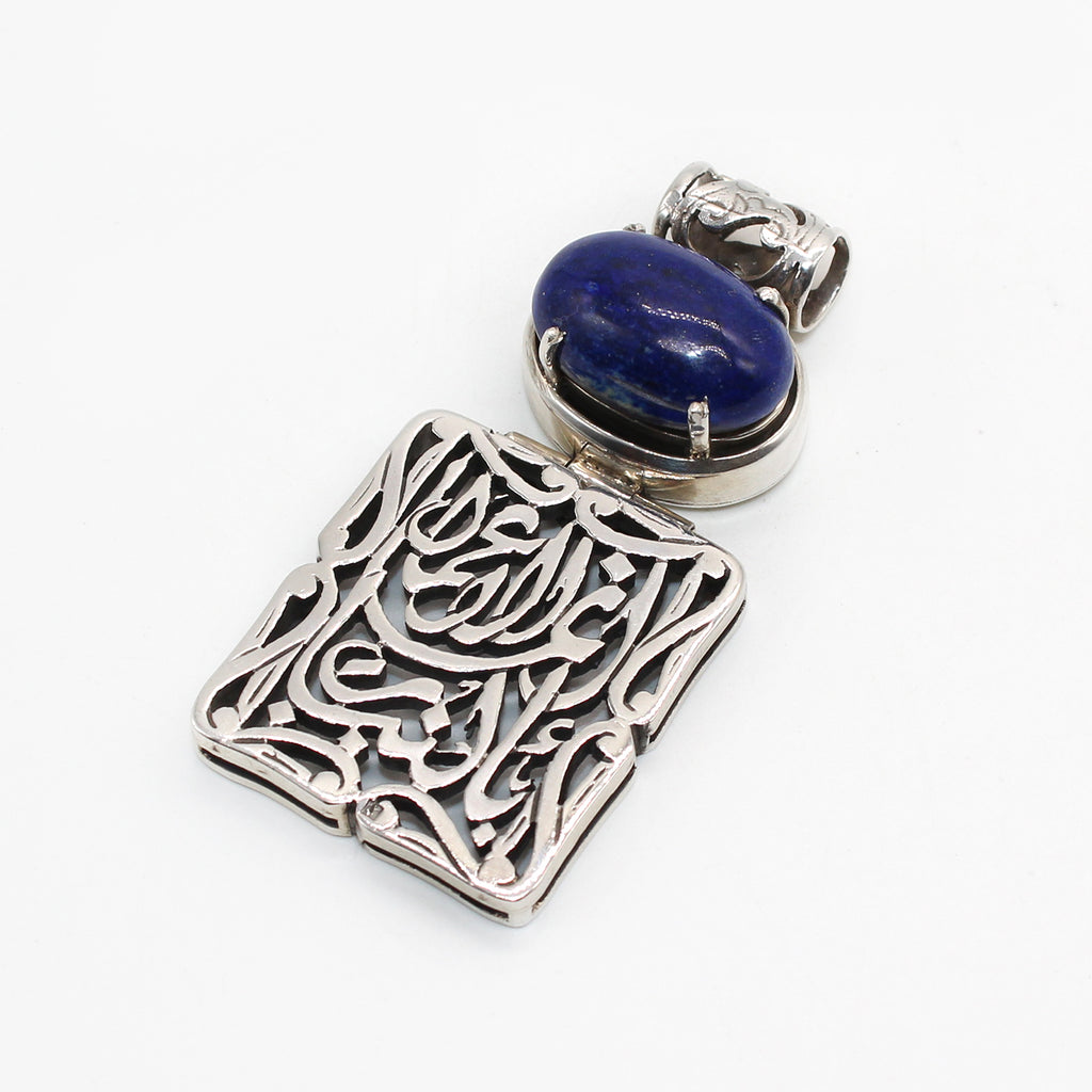 Pure Silver Handcrafted Pendant with Arabic Calligraphy and Stone