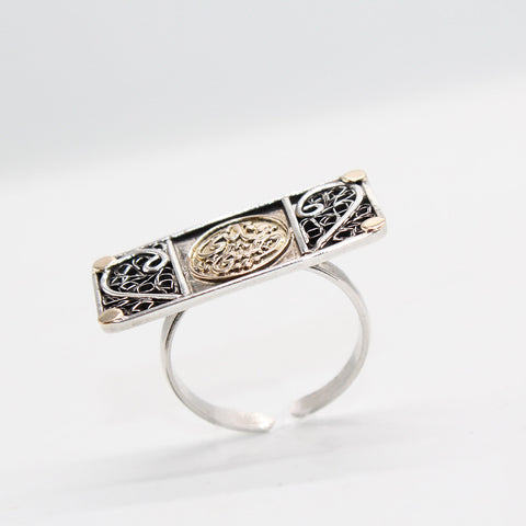 Arabian Jewellery Silver Rectangular Ring with Gold dots and Arabic Calligraphy