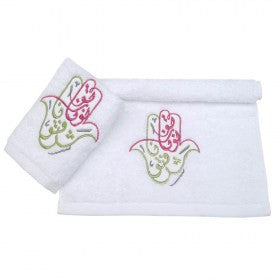 Guest Towels Fatima's Hand and Calligraphy Set of 2