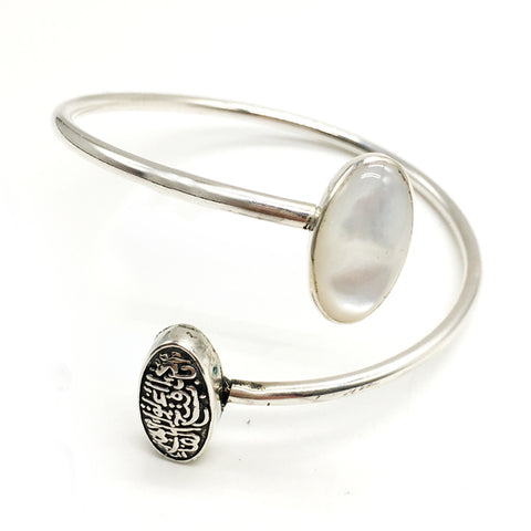Pure Silver Bangle with Calligraphy and Mother of Pearl