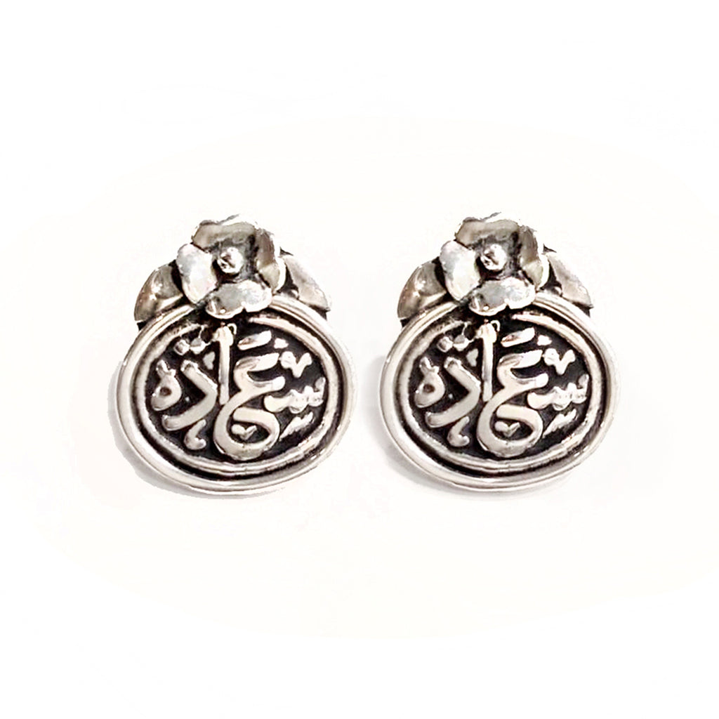 Arabian Silver Jewellery Earrings Stud with Calligraphy