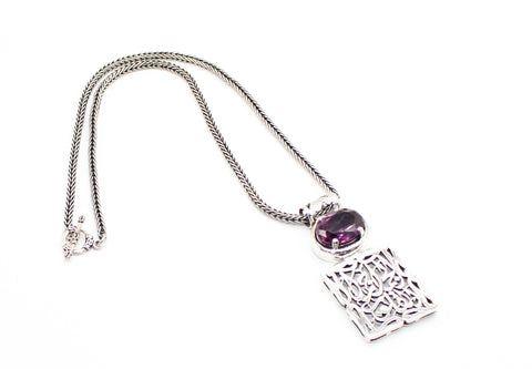 Pure Silver Handcrafted Pendant with Arabic Calligraphy and Alexandrite