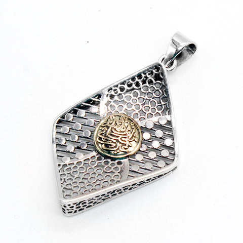 Arabian Jewellery Silver and Gold Pendant Filigree