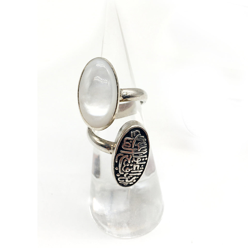 Pure Silver Ring with Calligraphy and Mother of Pearl
