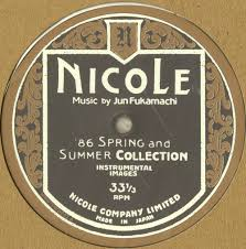 Nicole (86 Spring and Summer Collection - Instrumental Images)