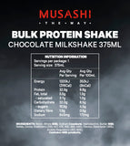 Bulk Protein Shake Chocolate 375ml (Box of 6)
