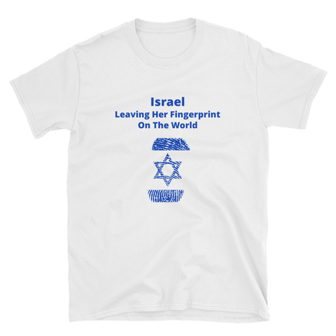Israel leaving her fingerprint Short-Sleeve Unisex T-Shirt
