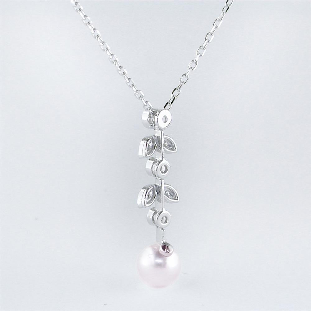 Mikimoto Akoya 6.5mm Pearl and Diamond Necklace in 18K White Gold 18""