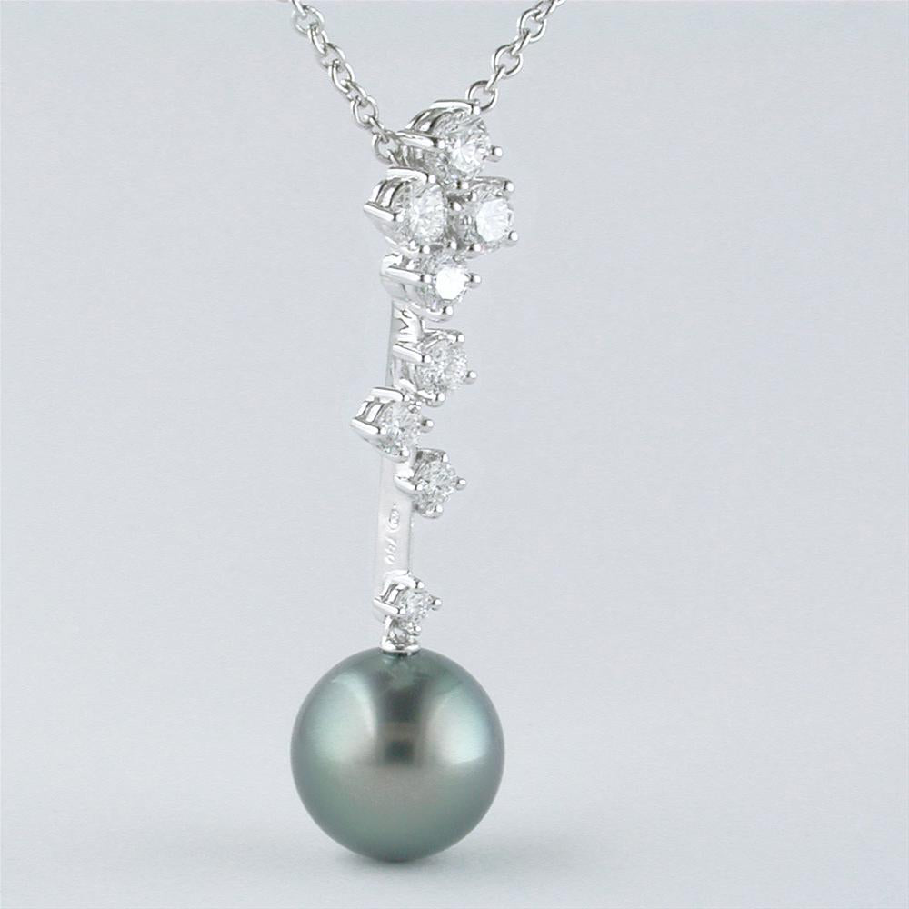 Mikimoto Classic 11mm Black South Sea Pearl & Diamond Pendant White Gold