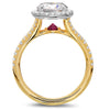 Point of Love Round Brilliant 2 Carat Diamond Halo 18K Yellow Gold Engagement Ring with Ruby Split Shank