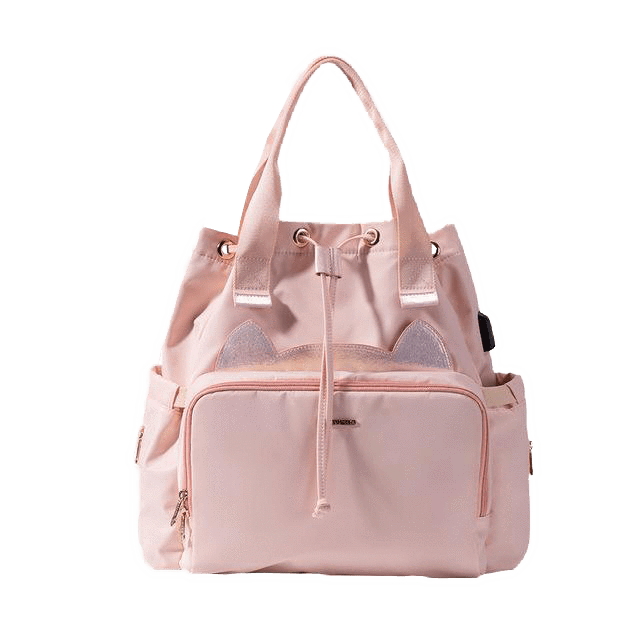 Petite Bello Bag Pink Mommy Fashion Diaper Bag