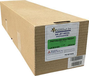 Photograde Glossy 10 mil (255 gsm)
