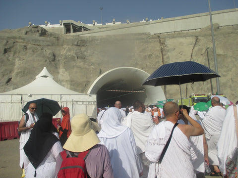 entrance to Jamarat