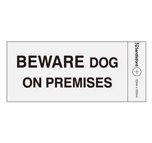 BEWARE DOG ON PREMISES - SIGN - SELF ADHESIVE