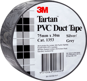 SEALING & JOINING - PVC DUCT TAPE - SILVER/GREY  75mm x 30m