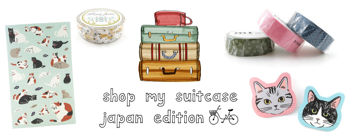 CUTE STATIONERY FROM JAPAN - JAPANESE STATIONERY - JAPANESE WASHI TAPE - DAISO - WASHIGANG AUSTRALIA